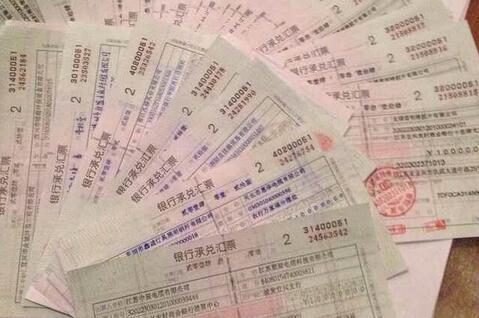 五年山东全省共审计查出违规金额4240.65亿元