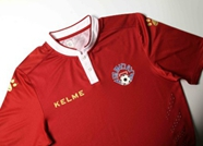 鲁中足球新军发布新赛季球衣,鲁能球迷为何持续关注?