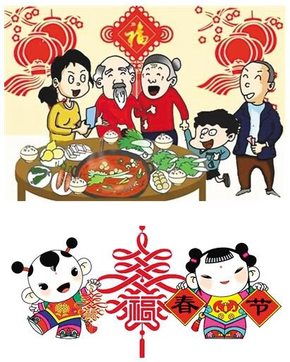 健康饮食 欢度春节