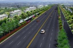 淄博一批道路改造建设项目勘察设计招标公告发布