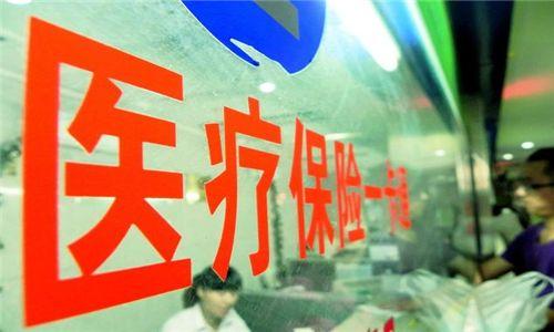 聊城:住院分娩医疗费用纳入居民基本医疗保险