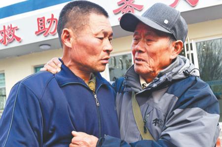 """""""寒冬送暖 为爱寻亲""""这个春节13个家庭重归团圆"""