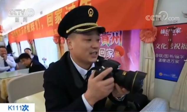 这个新年礼物不一般 春运列车员用相机记录旅客的幸福瞬间