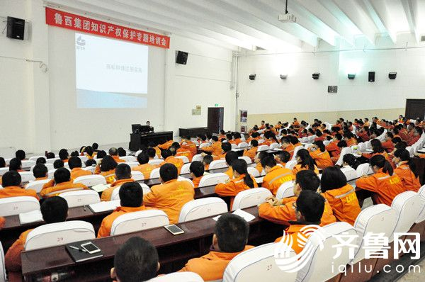 3  知识产权培训