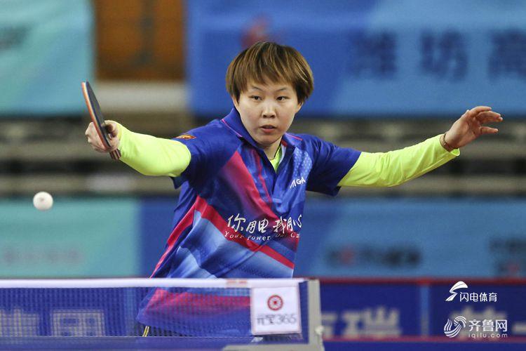 鲁能女队客场3-0武汉获得乒超联赛亚军