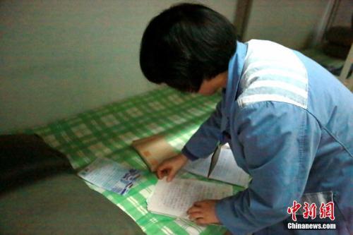 司法部部署离监探亲工作:春节期间约1300名罪犯将回家过年