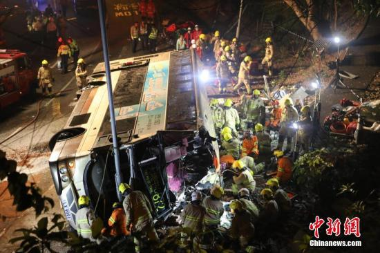 香港大埔巴士侧翻事故 遇难者家属获发30万港币