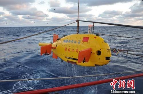 """中国无人潜水器""""潜龙二号""""完成大洋49航次科考首次下潜"""