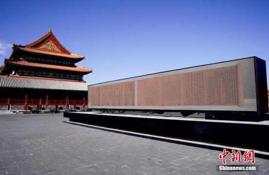 """去年10月至今年1月""""2+26""""城中北京PM2.5降幅最大"""