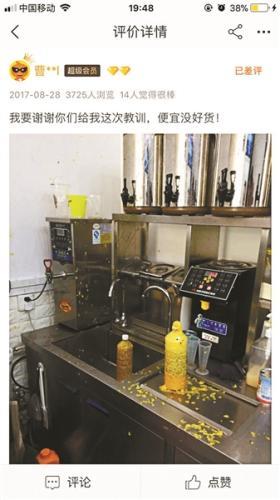 """网售自制食品多""""三无"""" 有卖家承认缺乏卫生监督"""