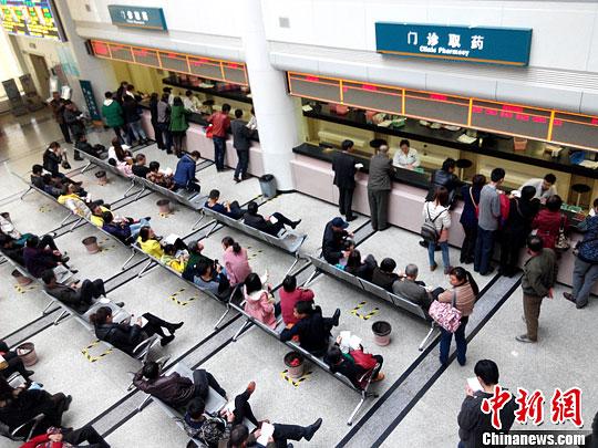 卫计委:中国基本医保参保人数已超13.5亿