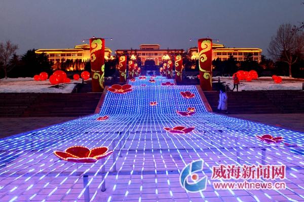 春节期间 威海各大公园上演璀璨城市灯光秀