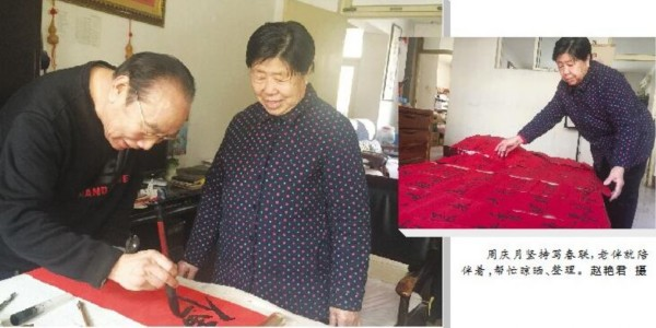 """聊城一古稀老人62年为乡邻""""私人订制""""写春联"""