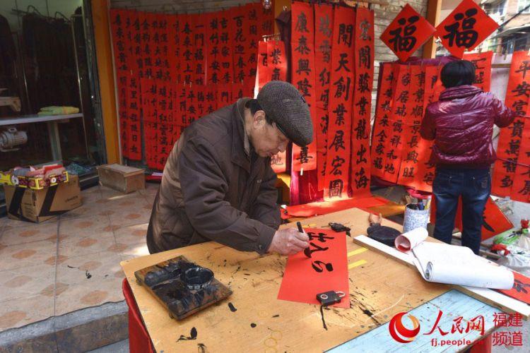福州街头年味浓 手写春联受欢迎