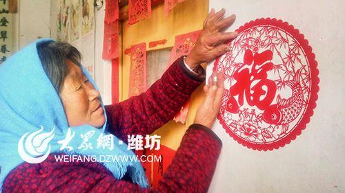 """【家国网聚·网络旺年】青州一个偏远小山村的""""振兴""""报告"""