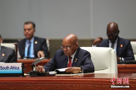 南非总统祖马发表全国电视讲话 宣布立即辞职