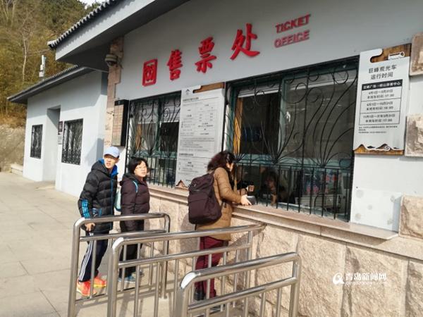 春节3日青岛景区迎客45万 营收1476.60万