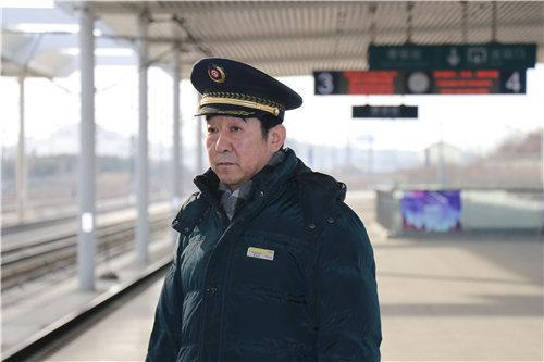 铁路客运员的第21个除夕岗 :站好这班岗,我就退休了