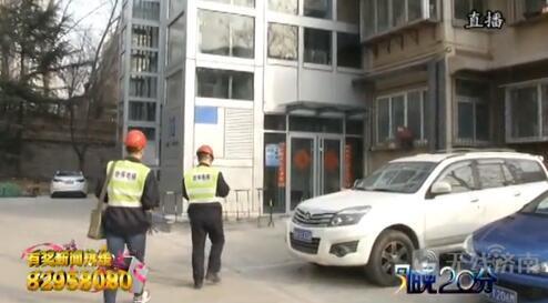 """新春走基层丨济南""""老楼第一梯""""维护人员24小时待命保安全"""