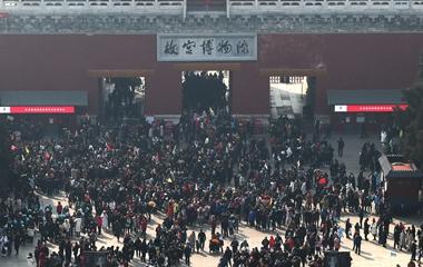 """春节全国景区迎客流高峰 盘点各地花式""""人海"""""""