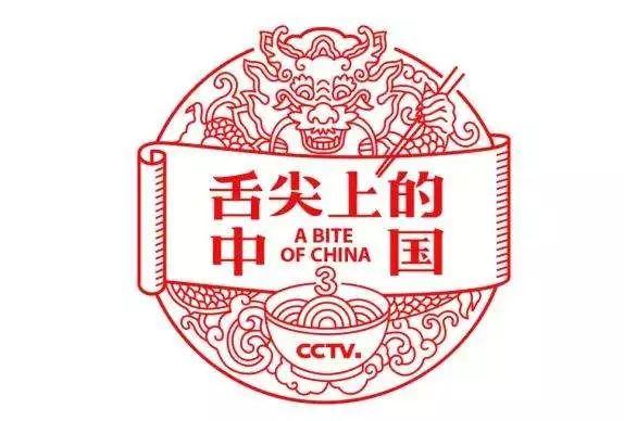 舌尖上的中国3.jpg