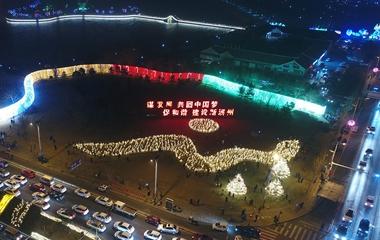 """滨州""""网红""""LED长灯廊春节火热 万人涌入成自拍圣地"""