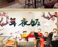 【新春走基层】春节在岗夫妻接力陪父母吃年夜饭