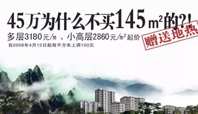 偶然看到青岛十年前房价 心碎的不是一点半点