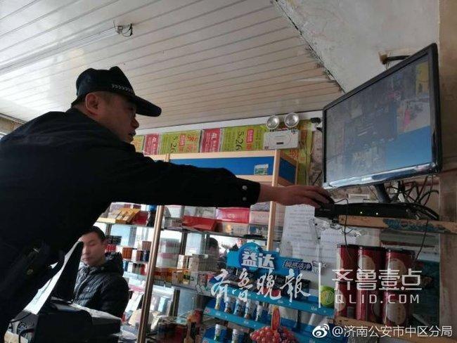 春节山东出动警力30万余次,接处群众求助5.29万余起