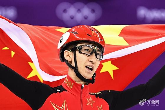中国代表团迎首金!冬奥短道男子500米武大靖夺冠