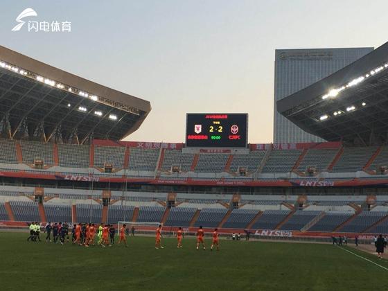姚均晟西塞破门!鲁能赛季前最后一场热身2-2仁川联