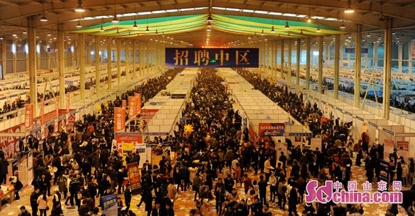 潍坊全年最大规模招聘会正月十二举行 近千家单位参会