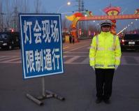 举行元宵节系列文化活动 临淄大道等路段交通管制