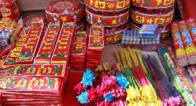 即日起到3月20日 淄博拉网式排查烟花爆竹经营