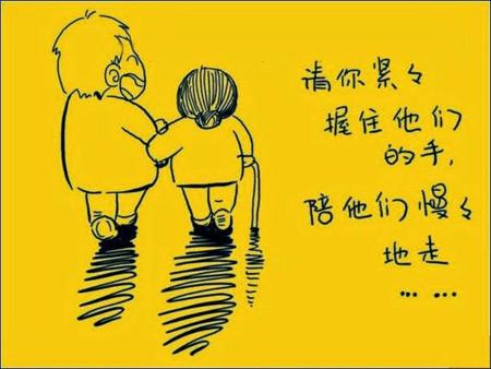 【牵妈妈的手】在感恩中传承家风家教家训