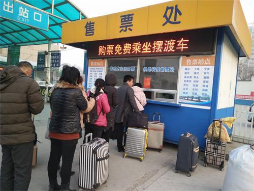聊城汽车西站迎来年后返程客流高峰