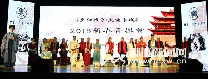 聊城:新春古乐演出奏出传统文化别样魅力