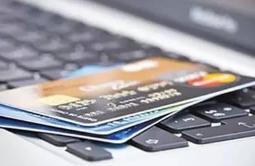 信用卡代还款让淄博一大学生陷窘境