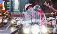 《唐人街探案2》:在国际舞台上讲好中国故事