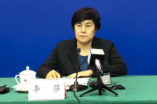 山东省经济和信息化委员会副主任 李莎