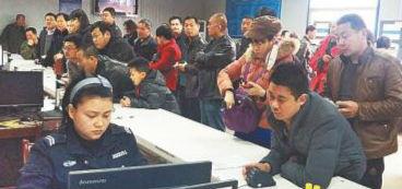 驾照销分新规调整到9月1日执行 窗口办理流程不变