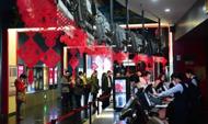 中国电影势头正劲:票房再创新高 市场秩序更规范