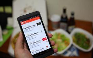 淄博春节期间网络订餐火爆 部分实体餐饮完成自身经营思路调整