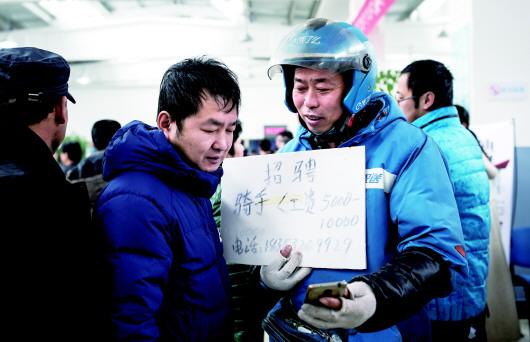 青岛市百场农民工招聘大集启动 市场供需两旺