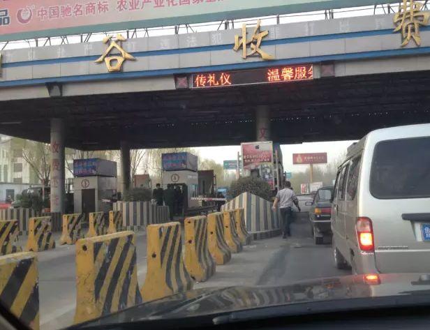 聊阳路阳谷收费站今年8月31日就要停止收费了