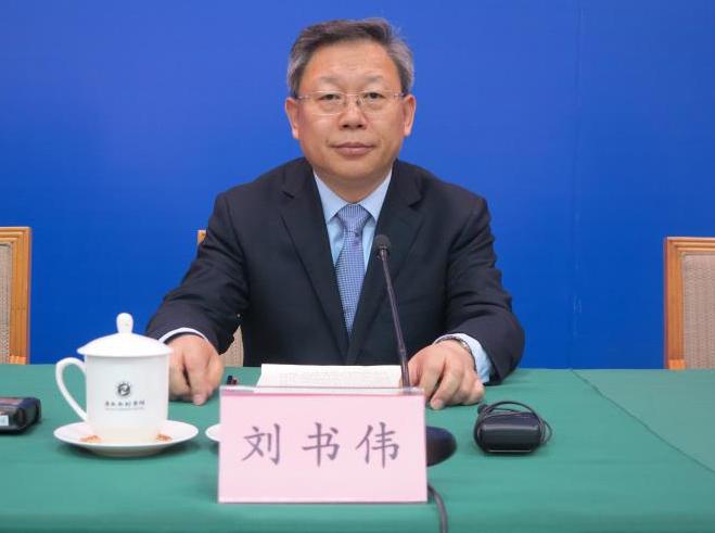 山东省机构编制委员会办公室副主任、省推进政府职能转变领导小组办公室副主任 刘书伟
