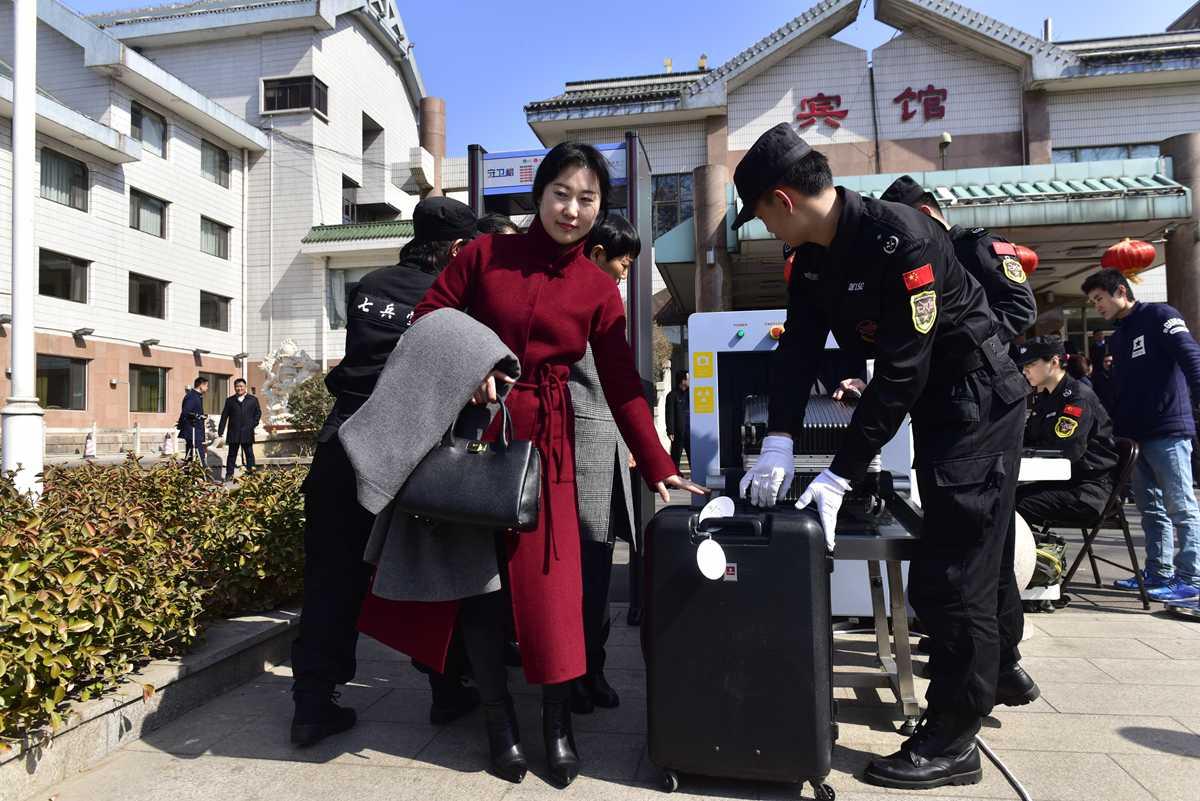 山东省出席十三届全国人大一次会议的代表抵京