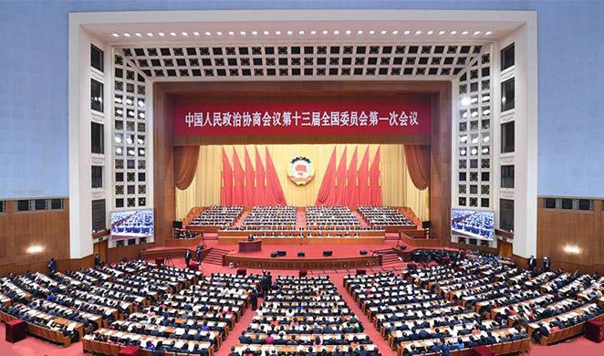 视频回放|全国政协十三届一次会议在京开幕