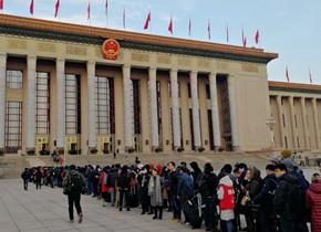 十三届全国人大一次会议即将开幕 记者排队进入会场
