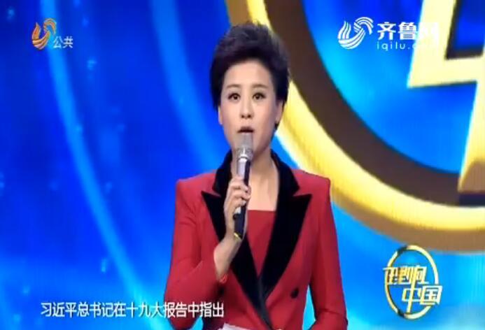 20180304《理响中国》:永远在路上